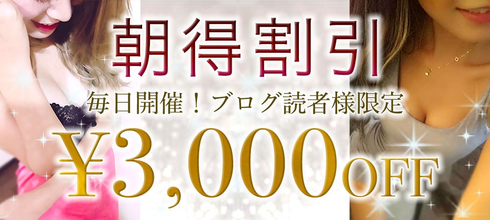 b_asatoku_g_s.jpg