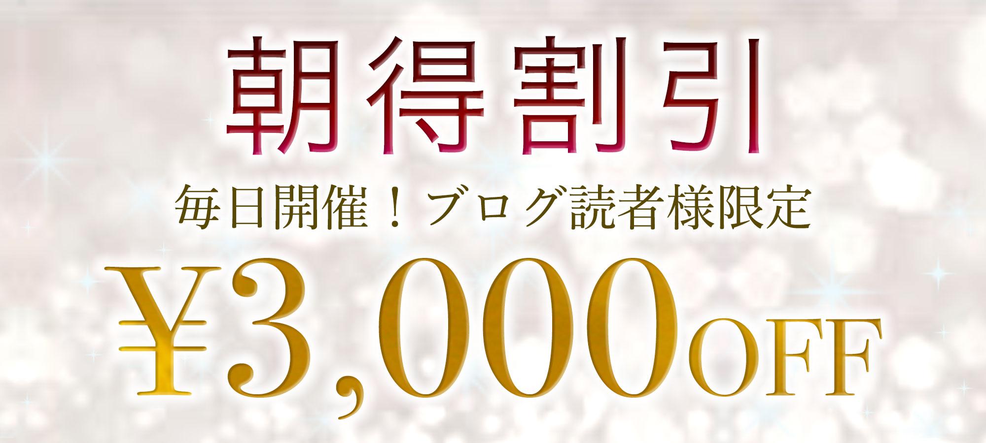 b_asatoku_i_s.jpg